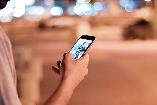 180307-Smartphone.jpg